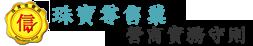 cpjr_logo_s